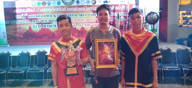 ลูก ธ.บ.ว. คว้าแชมป์โลก ในงานมหกรรมศิลปะการต่อสู้ป้องกันตัวเอกลักษณ์ไทยและนานาชาติ ครั้งที่3