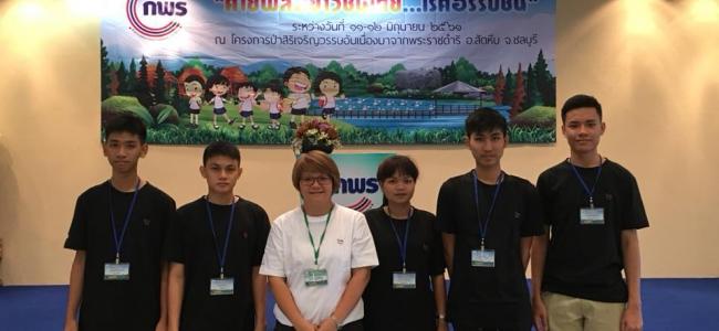 """นักเรียน ธ.บ.ว. เข้าค่าย """"พลังเยาวชนไทยไร้คอร์รัปชั่น"""""""