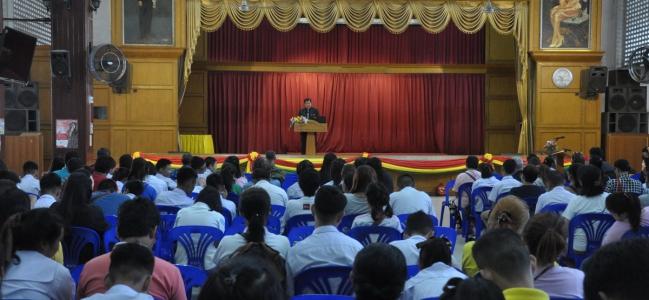 การประชุมผู้ปกครองนักเรียน ระดับชั้น มัธยมศึกษาปีที่ 2, 3, 5 และ 6 ประจำภาคเรียนที่ 1 ปีการศึกษา 2562