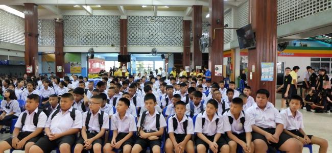 ปฐมนิเทศนักเรียนชั้นมัธยมศึกษาปีที่ 1 และ 4 ประจำปีการศึกษา 2562