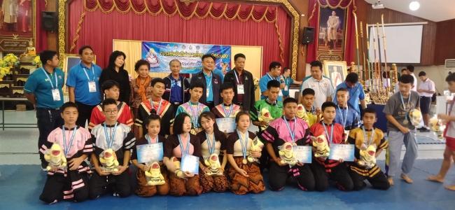 การแข่งขันกีฬาดาบไทย-กระบี่กระบอง