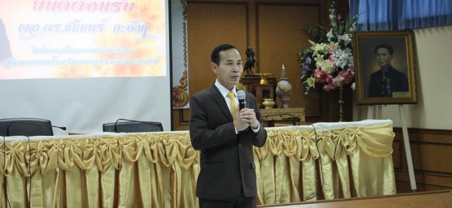 ต้อนรับ ผอ.ดร.ชนินทร์  คะอังกุ  ผู้อำนวยการโรงเรียนธนบุรี