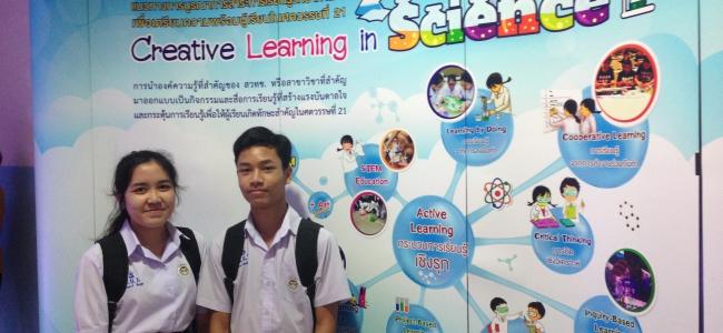 ร่วมพิธีเปิด โครงการสื่อการสอนโปรแกรมมิ่งในโรงเรียน