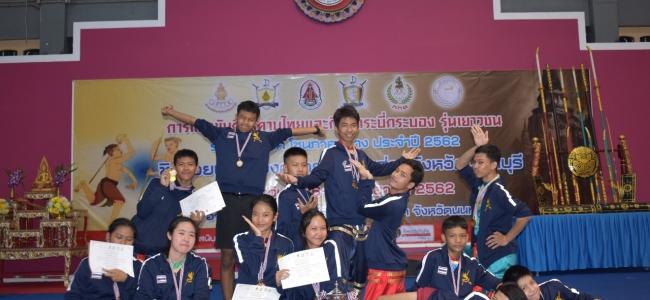 ลูก ธ.บ.ว. คว้าแชมป์ การแข่งขันกีฬาดาบไทยและกีฬากระบี่กระบอง