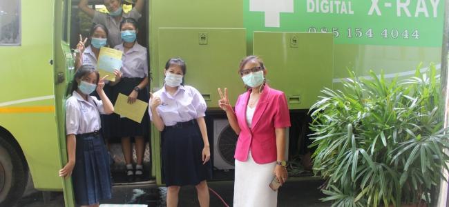 กิจกรรมตรวจสุขภาพนักเรียน ประจำปีการศึกษา 2563