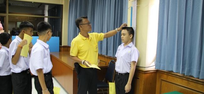 กิจกรรมตรวจสุขภาพนักเรียน ประจำปีการศึกษา 2562