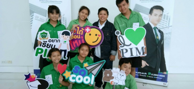 อบรมโครงการ PIM Yong Creative Program